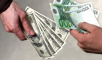 Курс валют черный рынок