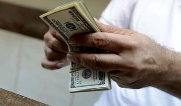 Курс доллара в банках